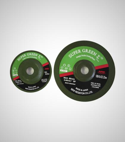 Super Green, K540 K541